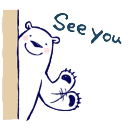 Lazy, kindly polar bear - Sticker 24