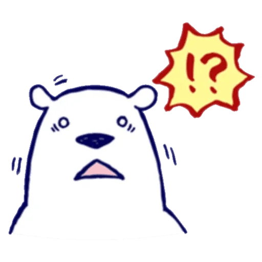 Lazy, kindly polar bear - Sticker 18