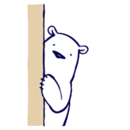 Lazy, kindly polar bear - Sticker 22