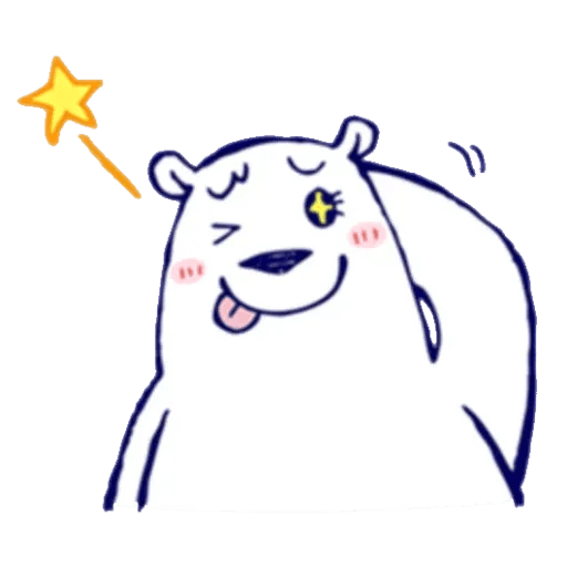 Lazy, kindly polar bear - Sticker 17