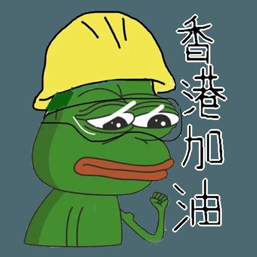 Fighting Pepe - Sticker 21
