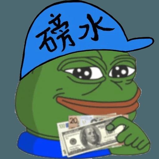 Fighting Pepe - Sticker 17