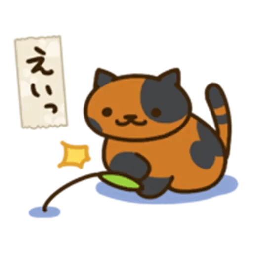 Neko Atsume 2 - Sticker 17