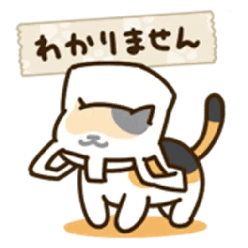 Neko Atsume 2 - Sticker 16
