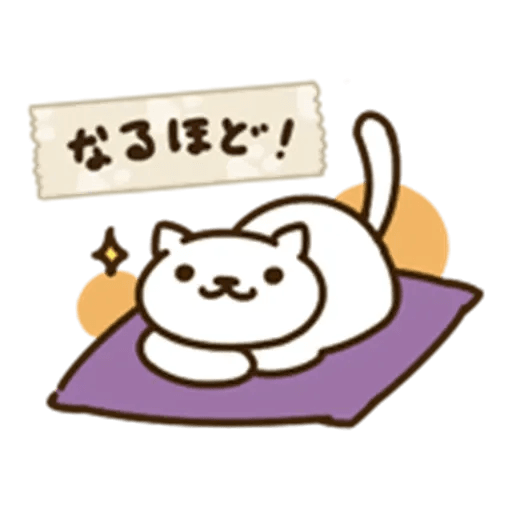 Neko Atsume 2 - Sticker 10