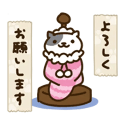 Neko Atsume 2 - Sticker 20