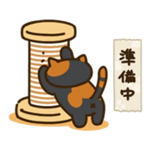 Neko Atsume 2 - Sticker 13