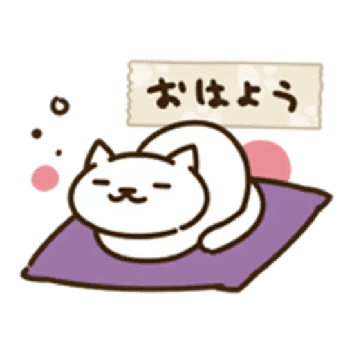 Neko Atsume 2 - Sticker 9