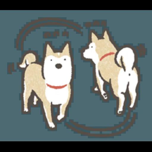 Shiba dog - Sticker 3