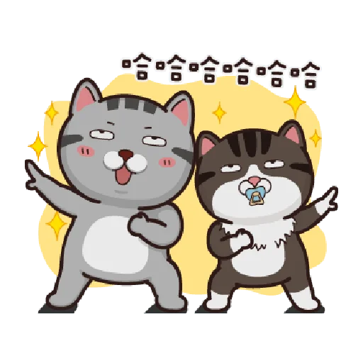 PKCAt - Sticker 13