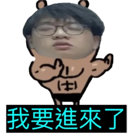 Teethjohn - Sticker 5