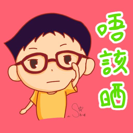 DeRek Cho 1 - Sticker 13