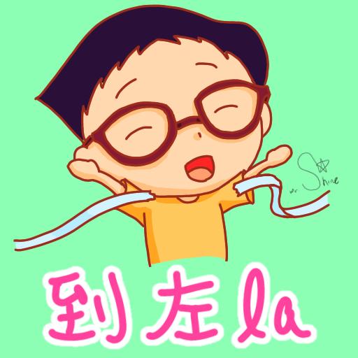 DeRek Cho 1 - Sticker 14