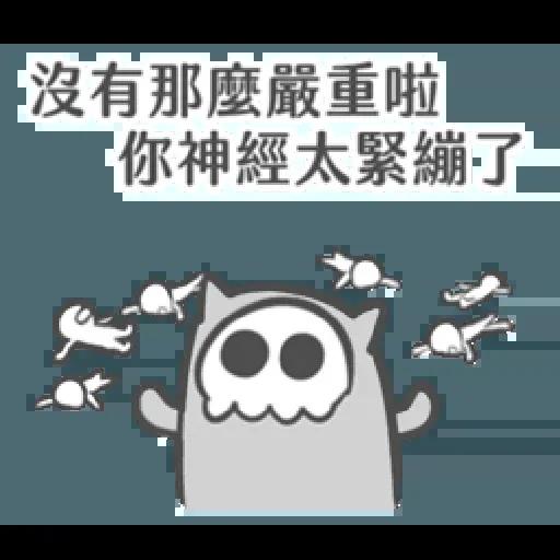 COVID-19 bone meme - Sticker 15