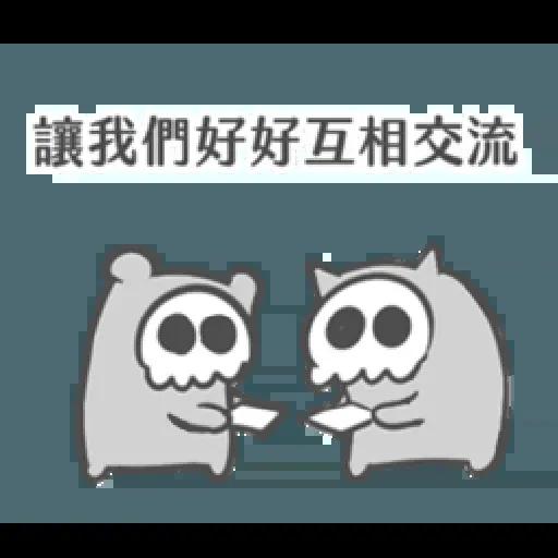 COVID-19 bone meme - Sticker 7