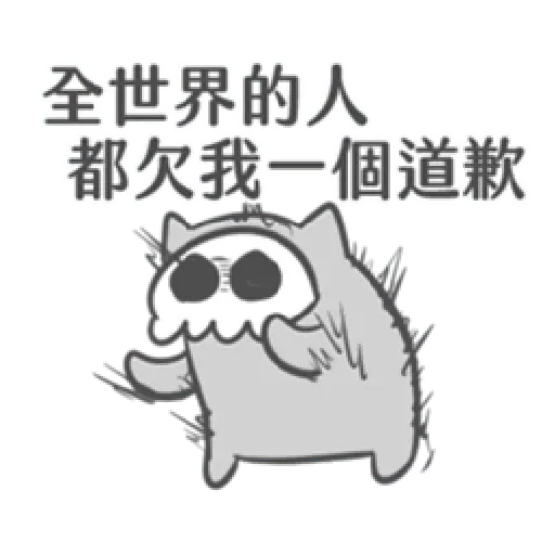 COVID-19 bone meme - Sticker 22