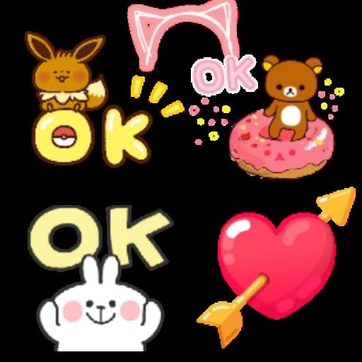 pikachu - Sticker 2