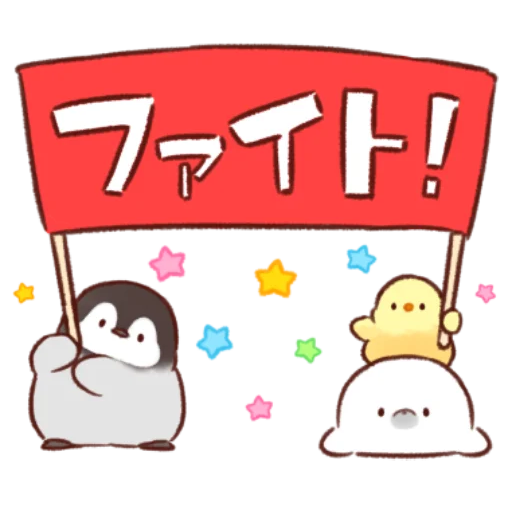 soft and cute chick 12 - Sticker 10