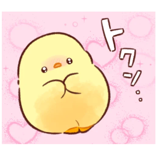 soft and cute chick 12 - Sticker 2