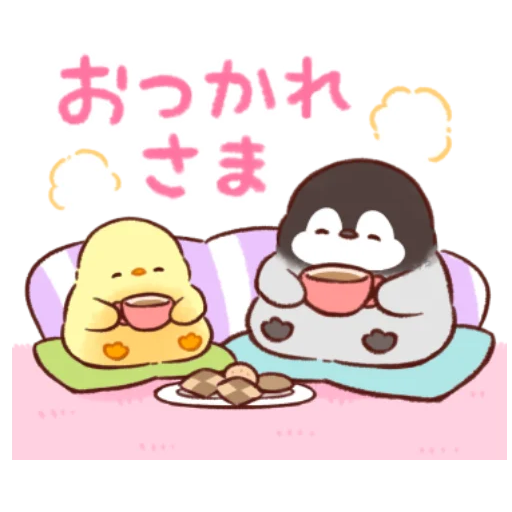 soft and cute chick 12 - Sticker 14