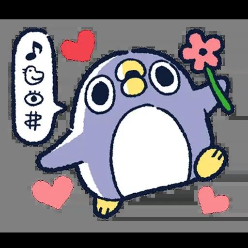 企鵝 - Sticker 3