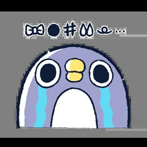 企鵝 - Sticker 30