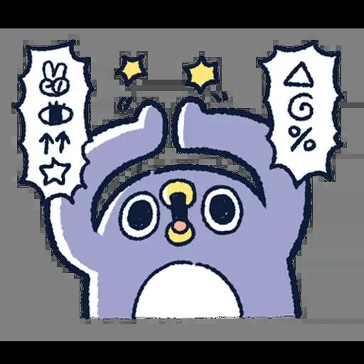 企鵝 - Sticker 25