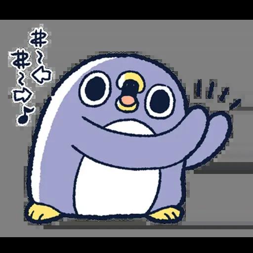 企鵝 - Sticker 27
