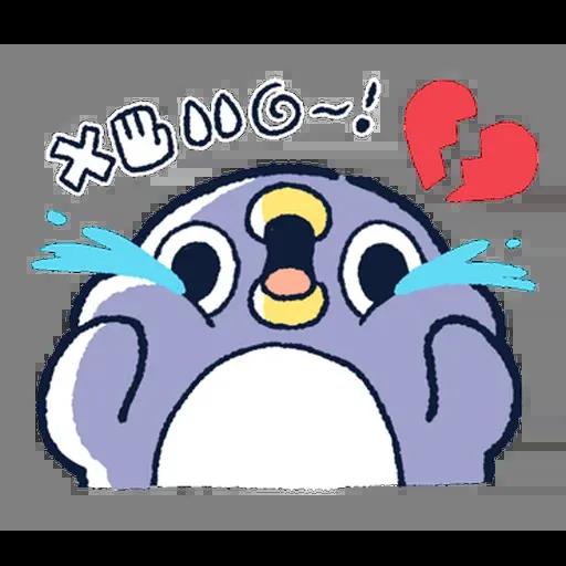 企鵝 - Sticker 24
