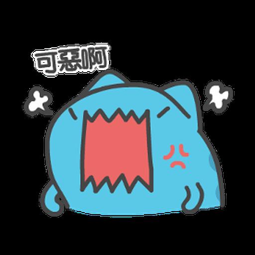 貓貓蟲咖波:喵喵叫 - Sticker 20