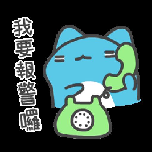 貓貓蟲咖波:喵喵叫 - Sticker 3
