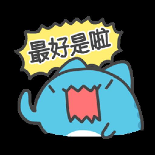 貓貓蟲咖波:喵喵叫 - Sticker 6