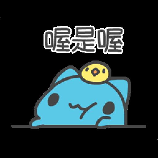 貓貓蟲咖波:喵喵叫 - Sticker 24