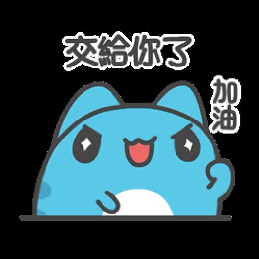 貓貓蟲咖波:喵喵叫 - Sticker 16