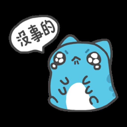 貓貓蟲咖波:喵喵叫 - Sticker 12