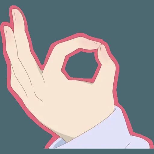 El amine - Sticker 11