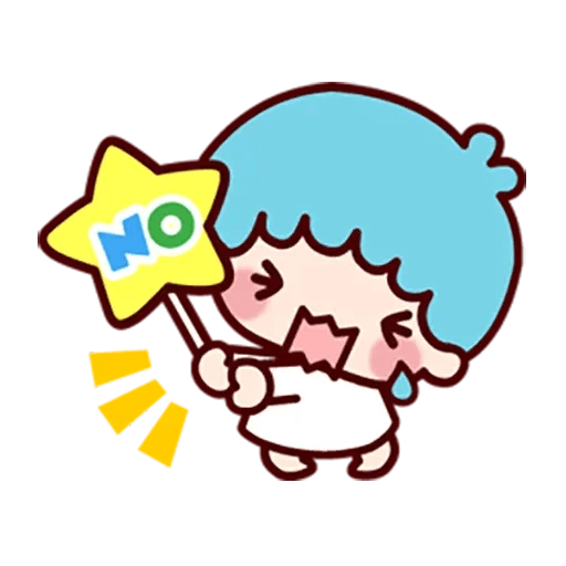 Cute - Sticker 16