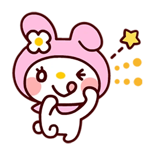 Cute - Sticker 11