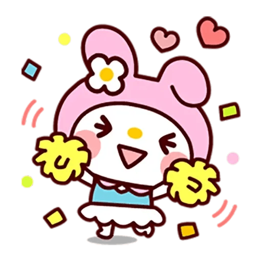 Cute - Sticker 12