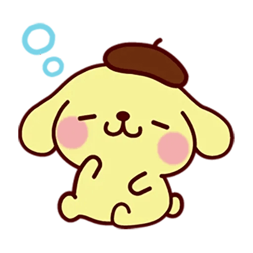 Cute - Sticker 24
