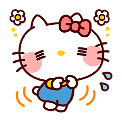 Cute - Sticker 2