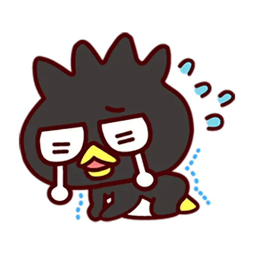 Cute - Sticker 28