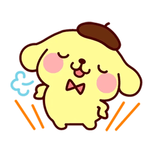 Cute - Sticker 26