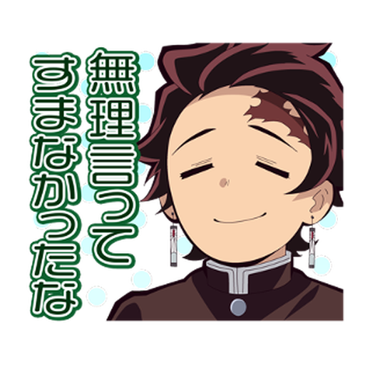 Kimetsu no Yaiba #2 - Sticker 12