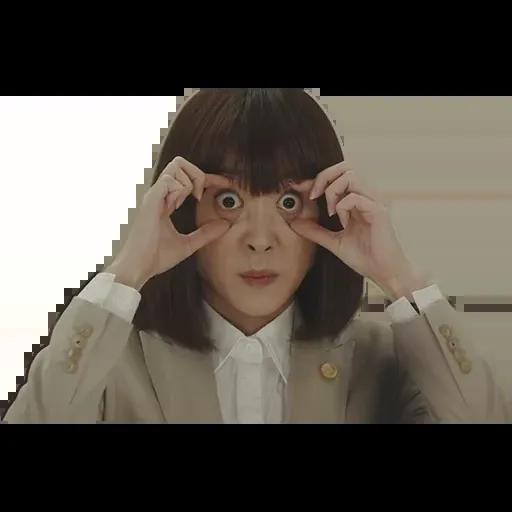 gakki - Sticker 4