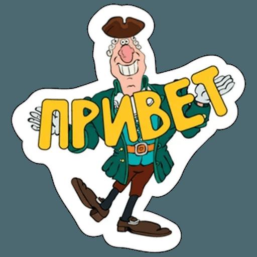 Разное - Sticker 2