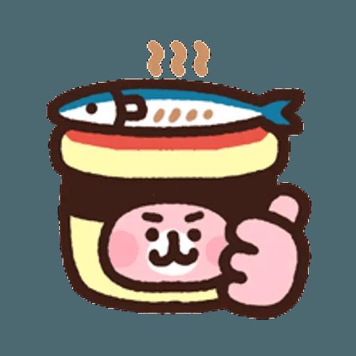 Kanahei Halloween 2019 01 - Sticker 5