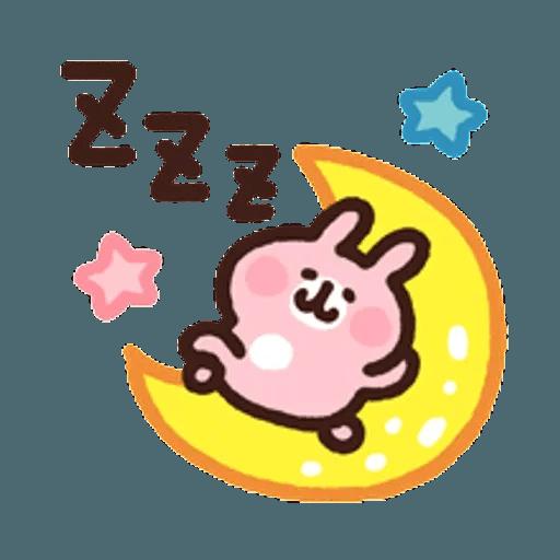 Kanahei Halloween 2019 01 - Sticker 22