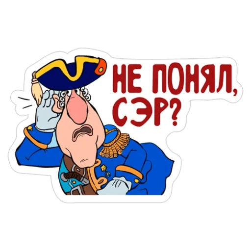 Остров - Sticker 22