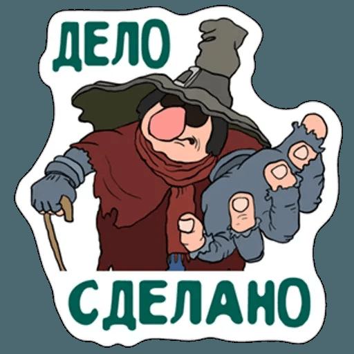 Остров - Sticker 20